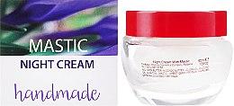 Parfémy, Parfumerie, kosmetika Noční krém na obličej - Hristina Cosmetics Handmade Mastic Night Cream