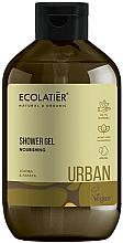 """Parfémy, Parfumerie, kosmetika Sprchový gel """"Výživa. Jojoba a papaja"""" - Ecolatier Urban Shower Gel"""