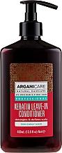Parfémy, Parfumerie, kosmetika Nesmyvatelný kondicionér na vlnité vlasy s keratinem - Arganicare Keratin Leave-in Conditioner For Curly Hair