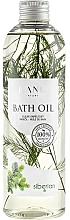 Parfémy, Parfumerie, kosmetika Olej do koupele Siberian Fir - Kanu Nature Bath Oil Siberian Fir