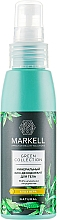 "Parfémy, Parfumerie, kosmetika Bio-deodorant ""Aloe Vera"" - Markell Cosmetics Green Collection Deo Aloe Vera"