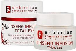 Parfémy, Parfumerie, kosmetika Oční krém Ženšen - Erborian Ginseng Infusion Total Eye