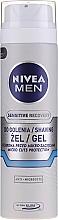 """Parfémy, Parfumerie, kosmetika Gel na holení """"Obnovující"""" - Nivea For Men Shaving Gel"""