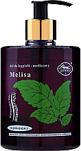 "Parfémy, Parfumerie, kosmetika Sprchový gel ""Melissa"" - Jadwiga Shower Gel"