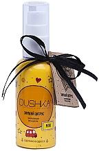 Parfémy, Parfumerie, kosmetika Hojivý krém na ruce Zimní citrus - Dushka (mini)