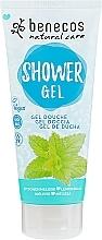 Parfémy, Parfumerie, kosmetika Sprchový gel Meduňka - Benecos Natural Care Melisa Shower Gel
