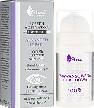 Parfémy, Parfumerie, kosmetika Sérum kolem očí pro citlivou pleť s uklidňujícím efektem - Ava Laboratorium Youth Activators Under Eyes Serum