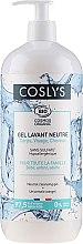 Parfémy, Parfumerie, kosmetika Univerzální gel na obličej, ruce, tělo a vlasy - Coslys Universal Cleansing Gel