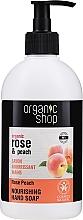 "Parfémy, Parfumerie, kosmetika Výživné tekuté mýdlo na ruce ""Pink Peach"" - Organic Shop Organic Peach and Rose Hand Soap"