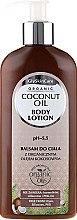 Parfémy, Parfumerie, kosmetika Tělové mléko s organickým kokosovým olejem - GlySkinCare Coconut Oil Body Lotion