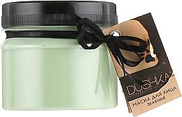 """Parfémy, Parfumerie, kosmetika Maska na obličej """"Zelená"""" - Dushka"""
