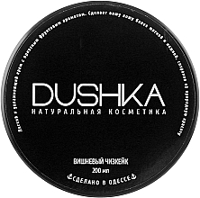 Parfémy, Parfumerie, kosmetika Tělový krém Třešňový cheesecake - Dushka