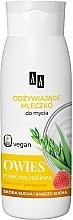 Parfémy, Parfumerie, kosmetika Mléko do sprchy Oves - AA Vegan Shower Milk