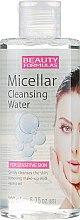 Parfémy, Parfumerie, kosmetika Micelární voda na obličej - Beauty Formulas Micellar Cleansing Water
