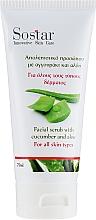 Parfémy, Parfumerie, kosmetika Scrub na obličej s okurkou a Aloe Vera - Sostar Facial Scrub With Cucumber & Aloe