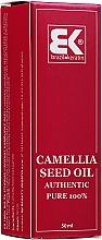 Parfémy, Parfumerie, kosmetika Olej z kamélie - Brazil Keratin 100% Camelia Oil