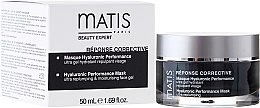 Parfémy, Parfumerie, kosmetika Maska na obličej - Matis Paris Reponse Corrective Hyaluronic Performance Mask