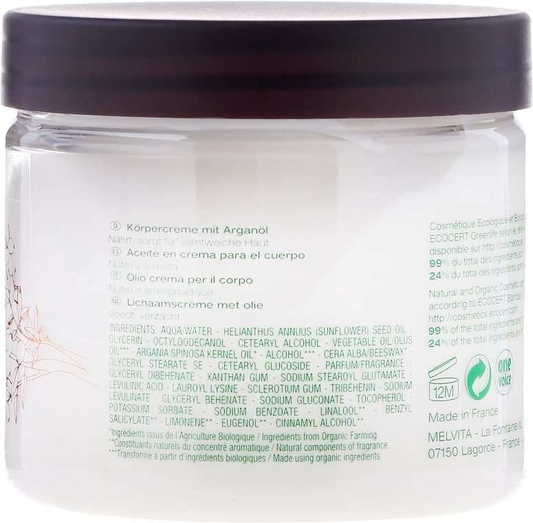 Tělový krém - Melvita L'Argan Bio Body Oil In Cream — foto N2