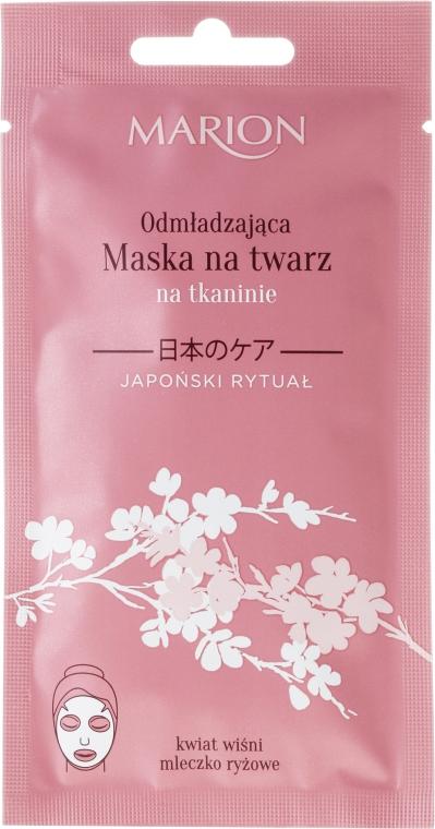 Omlazující látková maska na obličej - Marion Japanese Ritual Rejuvenating Fabric Mask