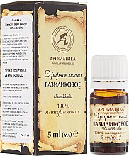 """Parfémy, Parfumerie, kosmetika Esenciální olej """"Bazalkový"""" - Aromatika"""