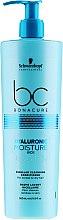 Parfémy, Parfumerie, kosmetika Kondicionér na vlasy, micelární - Schwarzkopf Professional Bonacure Hyaluronic Moisture Kick Micellar Cleansing Conditioner