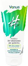 Parfémy, Parfumerie, kosmetika Zklidňující gel po holení s aloe vera - Venus Holo