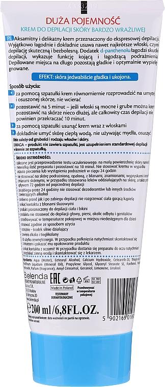 Depilační krém s D-panthenolem pro citlivou plet' - Bielenda Vanity — foto N2