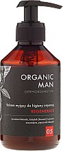 Parfémy, Parfumerie, kosmetika Obnovující balzám pro intimní hygienu - Organic Life Dermocosmetics Man