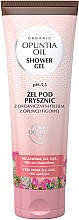 Parfémy, Parfumerie, kosmetika Sprchový gel s olejem z organických fíků - GlySkinCare Opuntia Oil Shower Gel