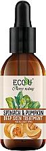Parfémy, Parfumerie, kosmetika Pleťové sérum tykev a špenát - Eco U Pumpkins And Spinach Face Serum
