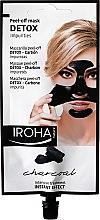 Parfémy, Parfumerie, kosmetika Maska na obličej - Iroha Nature Detox Peel Off Face Mask