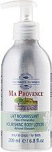 """Parfémy, Parfumerie, kosmetika Tělové mléko """"Mandlový květ"""" - Ma Provence Nourishing Body Lotion Almond Blossom"""