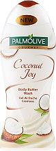 Parfémy, Parfumerie, kosmetika Sprchový krém - Palmolive Gourmet Coconut Joy Shower Cream