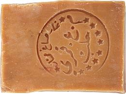 Parfémy, Parfumerie, kosmetika Mýdlo s vavřínovým olejem, 40% - Alepia Soap 40% Laurel