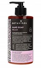 Parfémy, Parfumerie, kosmetika Tekuté mýdlo na ruce s jojobovým olejem - Botavikos Relax Hand Soap
