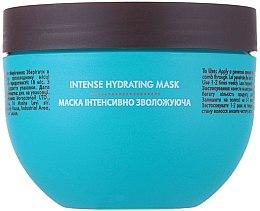 Parfémy, Parfumerie, kosmetika Intenzivně hydratační maska - Moroccanoil Intense Hydrating Mask
