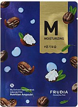 Parfémy, Parfumerie, kosmetika Regenerační látková maska s bambuckým máslem - Fruida My Orchard Squeeze Mask Shea Butter