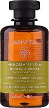 Parfémy, Parfumerie, kosmetika Šampon pro každodenní použití s heřmánkem a medem - Apivita Gentle Daily Shampoo