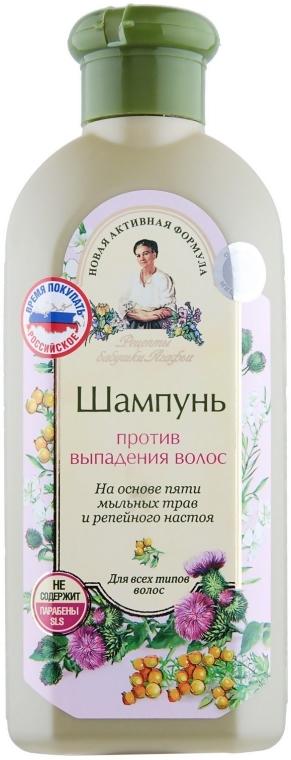 Šampon proti vypadávání vlasů - Recepty babičky Agafyy