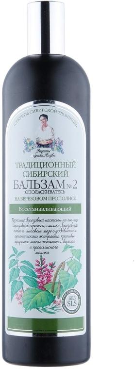 Tradiční sibiřský balzám na vlasy N 2 na bázi Březového Propolisu-Regenerační - Recepty babičky Agafyy
