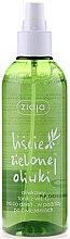 "Parfémy, Parfumerie, kosmetika Tonizující voda s vitaminem C ""Oliva"" - Ziaja Olive Leaf Water"