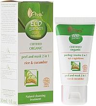Parfémy, Parfumerie, kosmetika Peelingová maska s extraktem z rýže a okurky - Ava Laboratorium Eco Garden Certified Organic Peeling & Mask Rice & Cucumber