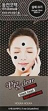 Parfémy, Parfumerie, kosmetika Náplasti na lokální čištění porů - Holika Holika Pig Nose Clear Strong Blackhead Spot Pore Strip