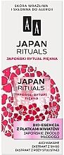 Parfémy, Parfumerie, kosmetika Bio-essence s plátky květin Japan Rituals - AA Japan Rituals Bio-Essence