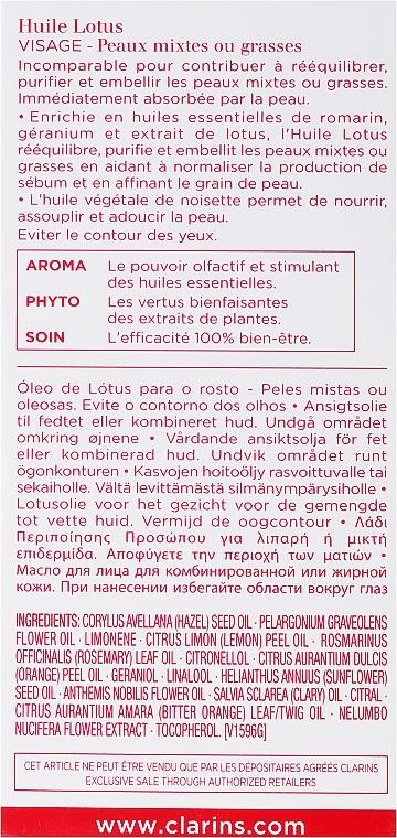 Olej na obličej pro kombinovanou plet' - Clarins Lotus Face Treatment Oil — foto N3