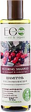 Parfémy, Parfumerie, kosmetika Obnovující šampon - ECO Laboratorie Restoring Shampoo