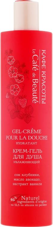 "Krémový sprchový gel ""Zvlhčující"" - Le Cafe de Beaute Moisturizing Cream Shower Gel — foto N1"