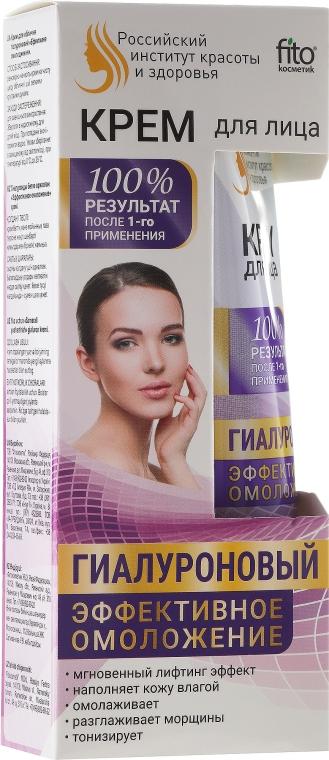 """Hyaluronový krém na obličej """"Efektivní omlazení"""" - Fito Kosmetik"""
