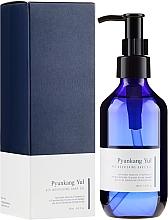 Parfémy, Parfumerie, kosmetika Tělový olej - Pyunkang Yul Ato Nourishing Baby