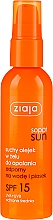 Parfémy, Parfumerie, kosmetika Ochranný suchý olej na tělo - Ziaja Sopot Sun SPF 15